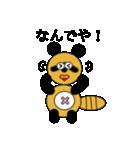 タヌキのたぬぱん3(個別スタンプ:25)