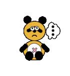 タヌキのたぬぱん3(個別スタンプ:26)