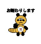 タヌキのたぬぱん3(個別スタンプ:27)