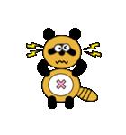 タヌキのたぬぱん3(個別スタンプ:28)
