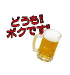 語るビール01(個別スタンプ:01)
