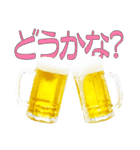 語るビール01(個別スタンプ:03)