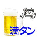 語るビール01(個別スタンプ:05)
