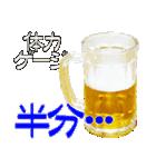 語るビール01(個別スタンプ:06)