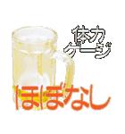 語るビール01(個別スタンプ:07)
