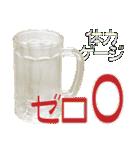 語るビール01(個別スタンプ:08)