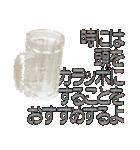 語るビール01(個別スタンプ:10)