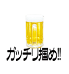 語るビール01(個別スタンプ:11)