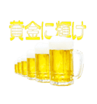 語るビール01(個別スタンプ:12)