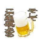 語るビール01(個別スタンプ:13)