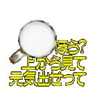 語るビール01(個別スタンプ:14)
