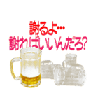語るビール01(個別スタンプ:15)