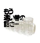 語るビール01(個別スタンプ:16)