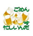 語るビール01(個別スタンプ:17)