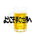 語るビール01(個別スタンプ:18)