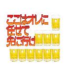 語るビール01(個別スタンプ:21)