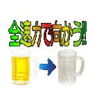 語るビール01(個別スタンプ:22)