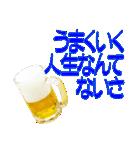語るビール01(個別スタンプ:23)