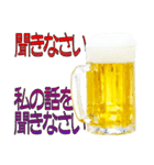 語るビール01(個別スタンプ:24)