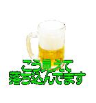 語るビール01(個別スタンプ:26)