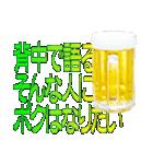 語るビール01(個別スタンプ:27)