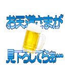語るビール01(個別スタンプ:28)