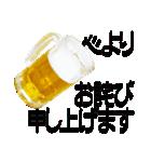 語るビール01(個別スタンプ:29)