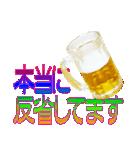 語るビール01(個別スタンプ:30)