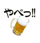 語るビール01(個別スタンプ:32)