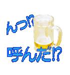 語るビール01(個別スタンプ:33)