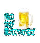 語るビール01(個別スタンプ:36)