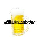 語るビール01(個別スタンプ:38)