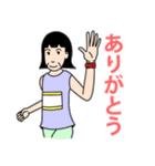 桐子さんのランニングライフ(個別スタンプ:01)