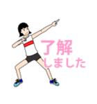 桐子さんのランニングライフ(個別スタンプ:05)