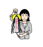 桐子さんのランニングライフ(個別スタンプ:08)