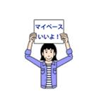 桐子さんのランニングライフ(個別スタンプ:11)