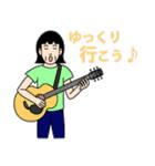 桐子さんのランニングライフ(個別スタンプ:12)