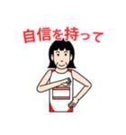 桐子さんのランニングライフ(個別スタンプ:15)