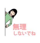 桐子さんのランニングライフ(個別スタンプ:16)