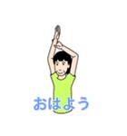 桐子さんのランニングライフ(個別スタンプ:17)