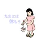 桐子さんのランニングライフ(個別スタンプ:24)