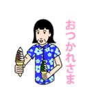 桐子さんのランニングライフ(個別スタンプ:25)