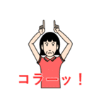 桐子さんのランニングライフ(個別スタンプ:27)