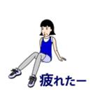 桐子さんのランニングライフ(個別スタンプ:29)