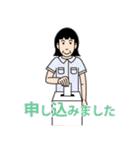 桐子さんのランニングライフ(個別スタンプ:31)