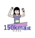 桐子さんのランニングライフ(個別スタンプ:32)