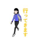 桐子さんのランニングライフ(個別スタンプ:33)