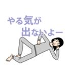 桐子さんのランニングライフ(個別スタンプ:34)