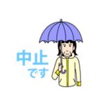 桐子さんのランニングライフ(個別スタンプ:35)