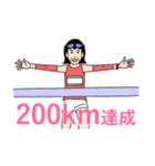 桐子さんのランニングライフ(個別スタンプ:36)